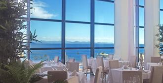 桑多斯鹦鹉酒店 - 普拉亚布兰卡 - 餐馆