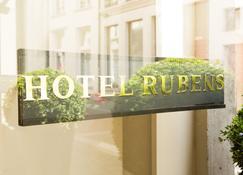 鲁本斯大广场酒店 - 安特卫普 - 建筑