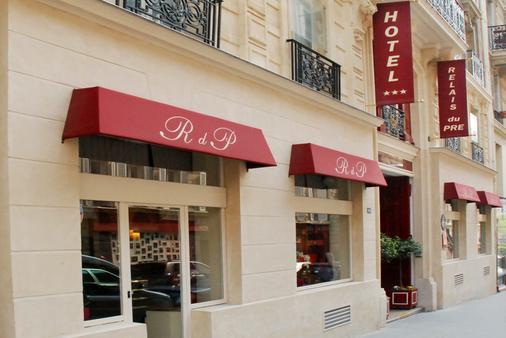 巴黎杜普蕾雷莱斯酒店 - 巴黎 - 建筑