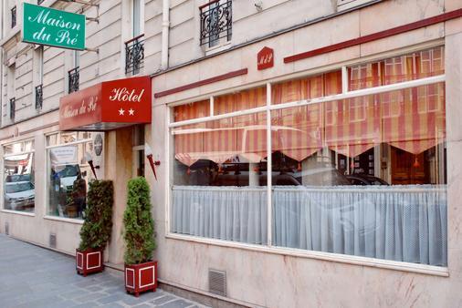 杜普雷酒店 - 巴黎 - 户外景观