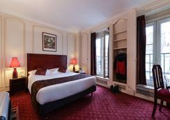 杜普蕾酒店 - 巴黎 - 睡房