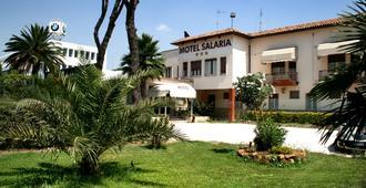 萨拉里亚酒店 - 罗马 - 建筑