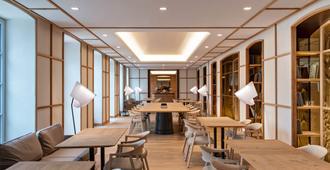 勒斯哈里斯酒店 - 斯特拉斯堡 - 餐馆