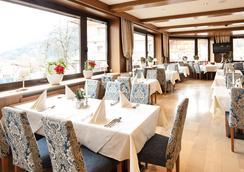 伊贝尔酒店 - Finkenberg - 餐馆