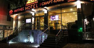 弗沃尔德公寓式酒店 - 索契 - 建筑