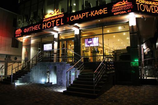 坲沃尔德公寓酒店 - 索契 - 建筑
