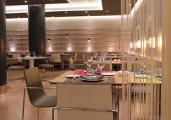 赫罗纳希尔顿逸林酒店 - 赫罗纳 - 餐馆