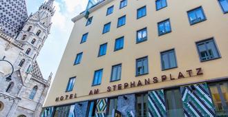 史蒂芬广场酒店 - 维也纳 - 建筑