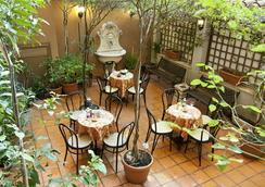 罗马蒙特利尔酒店 - 罗马 - 餐馆