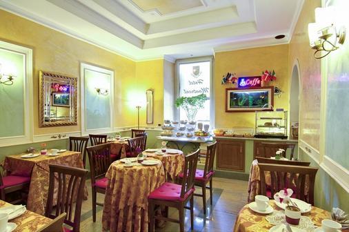 罗马蒙特利尔酒店 - 罗马 - 餐厅