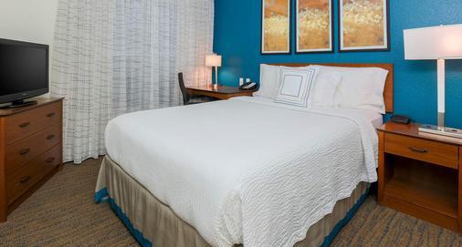 拉斯维加斯南万豪居家酒店 - 拉斯维加斯 - 睡房