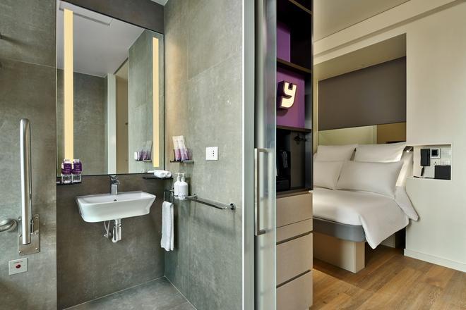 新加坡乌节路优特尔酒店 - 新加坡 - 浴室