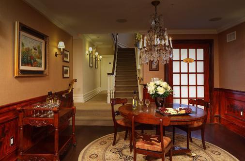 里滕豪斯1715精品酒店 - 费城 - 餐厅