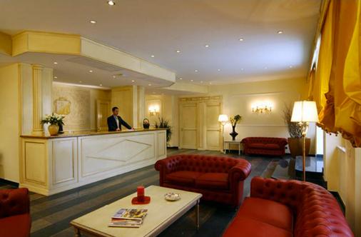 奎德弗格里奥酒店 - 罗马 - 柜台
