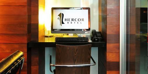 海可城市精品酒店 - 丘拉維斯塔 - 商务中心