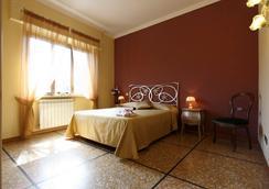米利安姆宾馆 - 罗马 - 睡房