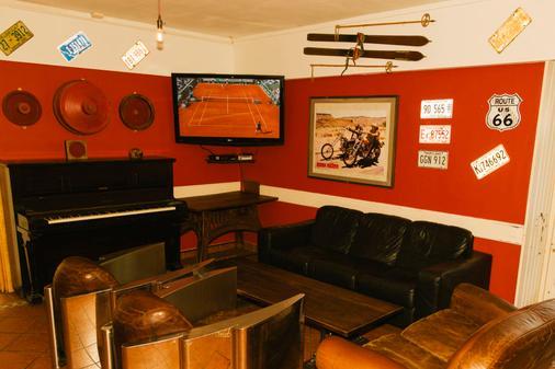 威尔斯登格林帕尔默斯山泉酒店 - 伦敦 - 休息厅