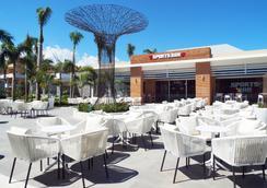 豪华巴伊亚普林西比安巴尔酒店 - 仅供成人入住 - 式 - 蓬塔卡纳 - 休息厅