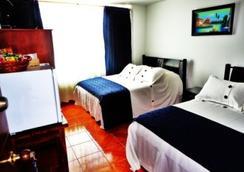 萨里塔酒店 - Bogotá - 睡房