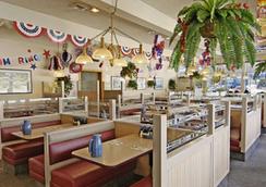 旧金山机场北旅程住宿酒店 - 南旧金山 - 餐馆