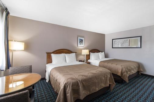 尤里卡 - 红杉区品质酒店 - 尤里卡 - 睡房