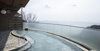 Atagawa Hights - 东伊豆町 - 游泳池