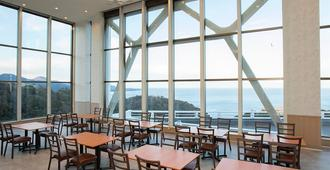 Atagawa Hights - 东伊豆町 - 餐馆