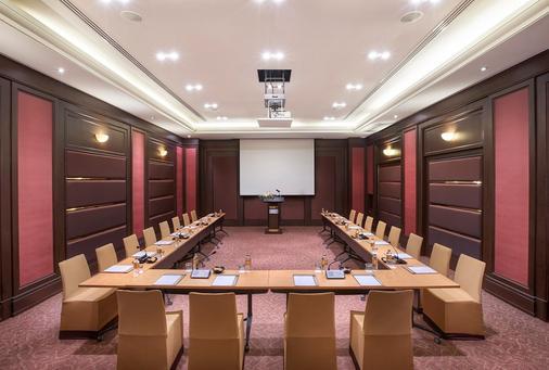 曼谷拉查丹利中心酒店 - 曼谷 - 会议室