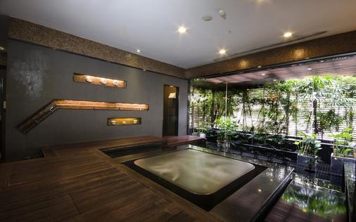 曼谷拉查丹利中心酒店 - 曼谷 - 水疗中心