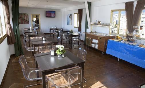 阿多尼斯资本酒店 - 圣克鲁斯-德特内里费 - 餐馆