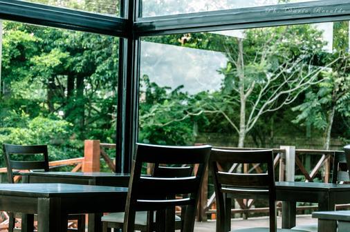 卡塔拉塔斯乡村酒店 - 伊瓜苏 - 餐馆