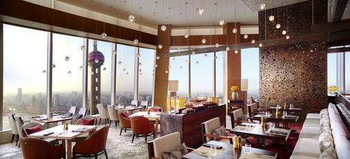 上海浦东丽思卡尔顿酒店 - 上海 - 餐馆