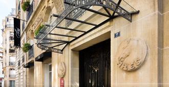 巴黎埃菲尔阿瑞斯酒店 - 巴黎 - 建筑