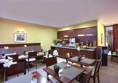 巴黎狄多蒙帕纳斯馨乐庭公寓酒店 - 巴黎 - 餐馆