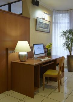 馨乐庭巴士底狱巴黎里昂车站酒店 - 巴黎 - 商务中心