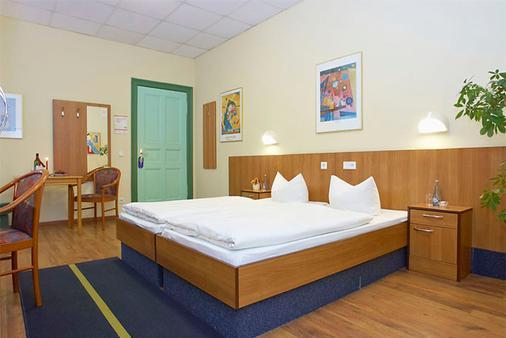 乔肯斯酒店 - 柏林 - 睡房