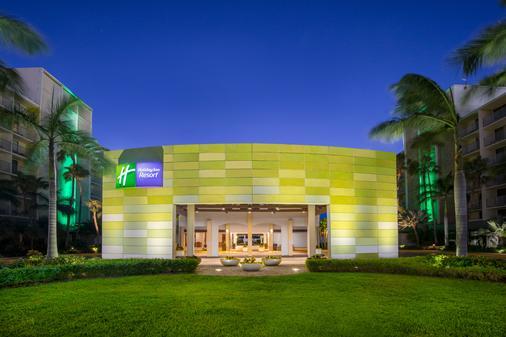 阿鲁巴假日酒店 - 海滩度假村及赌场 - 棕榈滩 - 建筑