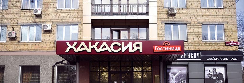 Hotel Khakasia - Abakan - 建筑