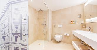 斯科伍堡酒店 - 苏黎世 - 浴室