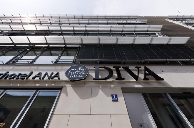 Ana迪瓦艺术酒店 - 慕尼黑 - 建筑