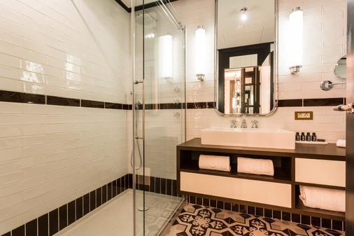 只有你阿托查酒店 - 马德里 - 浴室