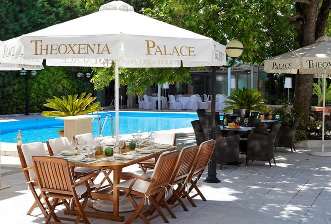 迪奥森尼亚酒店 - 雅典 - 露台