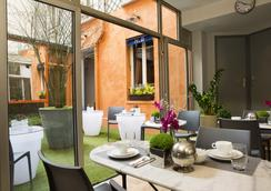 布玛尔查酒店 - 巴黎 - 餐馆