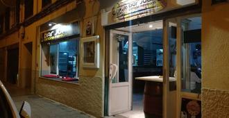 坎亭纳酒吧胡安青年旅舍 - 马略卡岛帕尔马 - 建筑