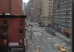 Chelsea Savoy Hotel - 纽约 - 户外景观