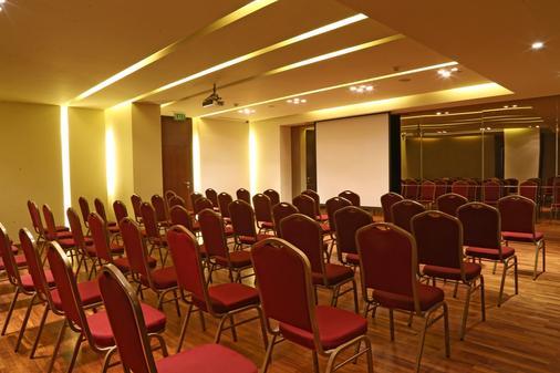 兰卡斯特劳切尔套房酒店 - 贝鲁特 - 会议室