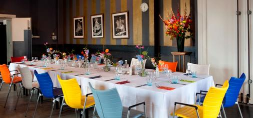 鹿特丹纽约酒店 - 鹿特丹 - 宴会厅