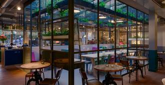 芬德尔公园好住旅馆 - 阿姆斯特丹 - 餐馆