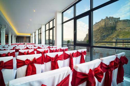先瑞国际酒店 - 爱丁堡 - 宴会厅