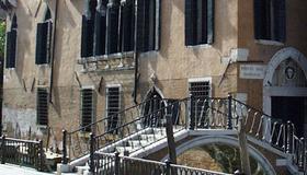 帕拉佐普瑞里酒店 - 威尼斯 - 建筑